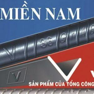 Đại lý cấp 1 thép Miền Nam tại TPHCM